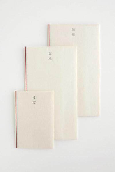 紙幣包み 活字入り(慶事御祝御礼)